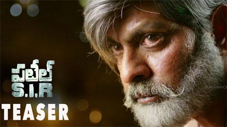 Patel S.I.R Movie Teaser – Jagapathi Babu || Vasu Parimi || Vaaraahi Chalana Chitram